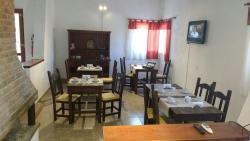 Hosteria Renca, Granadero Franco y Ruta 40 - Renca - San Luis, 5775, Renca