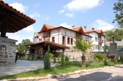 Park Hotel Makenzen, Melnik, 2080, Μελένικο