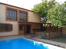 Villa on 9 Steet, улица 9 дом 17, 2226, Getamech