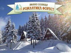 Romantica Forest Holiday Village, dam Shiroka Polyana, area Kaval Tepe, 4585, Dospat