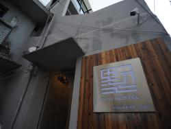 Shu Hostel, 86 Wujin Road, Yunyan District, 550001, Guiyang