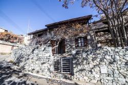 Symposio Maria House 2, Pelendri, 4878, Pelendri
