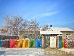 Mohe Yuan Ju Country Hose, Beiji Village, 165303, Mohe