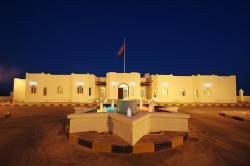 Uwaifiyah Resthouse, Off Fahud Road, near Salalah Road,, Ādam