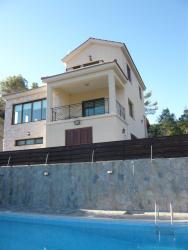 Flora's House, Kato Amiandos, 4810, Kato Amiandos