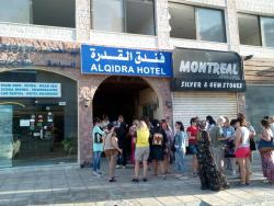 Al Qidra Hotel & Suites Aqaba, City Centre, Alsaada st., 77110 Akaba