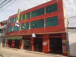Hospedaje Chamaya, 710 Callao,, Moyobamba