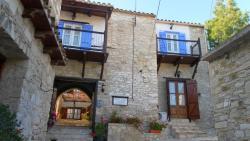 Traditional Village Houses, 30, Kikis Eythimioy  , 7731, Skarinou