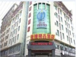 Jiajie Inn Qiongzhong Bus Station Branch, Near to Qiongzhong miaozu county bus station,, 572999, Qiongzhong