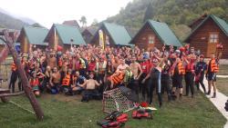 Rafting Camp DMD, Put za bastasi bb, 73300, Bastasi