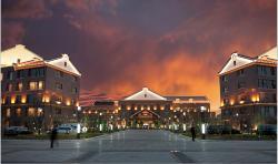 Yancheng Shuicheng Resort, 1 Middle Dongjin Road, 224003, Yancheng