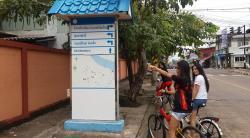 Ada Place at Phibun, Soi Upparat, Phibun, Ubon Ratchathani, 34110, Phibun Mangsahan
