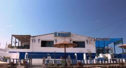 El Mirador de Pucusana, Pasaje Porto Velho. Manzana 54. Lote 1,, Pucusana