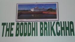 Buddha Bhoomi Guest House, Lumbini East Gate (Old Bus Park) Mahilbhar, 32900, Muglaha