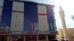 Dar Lara Hotel Apartments, Al Shafa Road , Shehar, 21455, Shahār