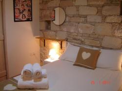Romantic Village House, 14 leontiou efstratiou,, 4776, Koilani
