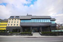 HVD Grand Hotel Suhl, 25 Bahnhofstraße, 98527, Suhl