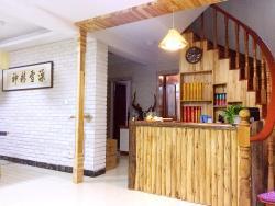 Zhujiajian Time To Inn, No.12 Beitang Residential1, Zhujiajian Street, 316111, Zhoushan