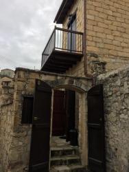 Achilleas Lofou Traditional House, Ilia Kannaourou, 4716, Lofou