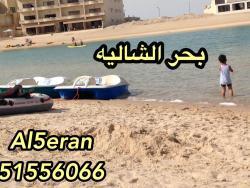 Al Khiran Diamond, Road 278 Building 431, 1st Floor, Chalet 6,, Al Khīrān
