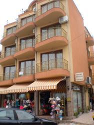 Hotel Sirena, 54 Treti Mart Str, 8180, Приморско