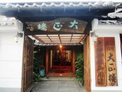 Ryokan Taishoro, Miwa 459, 633-0001, 桜井市