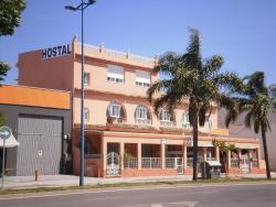 Nuestra Señora del Rosario, Avenida Alameda de Solano, 28, 11130, Chiclana de la Frontera