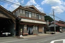 Wakasagi No Yado, Morimura 21, 669-5604, Tsuwano