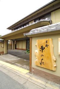 Kyoto Higashiyamaso Kyoto