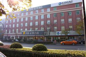 JI Hotel Huanglong Hangzhou Hangzhou