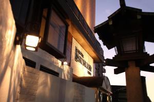 Hotel Sunline Kyoto Gion Shijo Kyoto