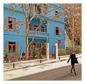 Villa Clara Boutique Hotel Beyrouth