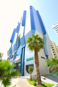 Nehal by Bin Majid Hotels & Resorts Abu Dhabi