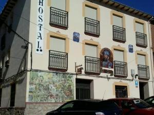 Hostal La Posada de Pizarro