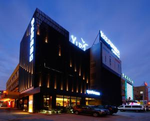 Yida Vogue Hotel Xiamen