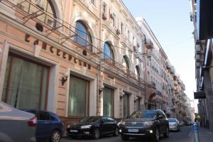 Tverskaya Loft Hotel Moscou