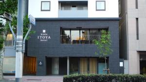 Kyoto Itoya Hotel Kyoto