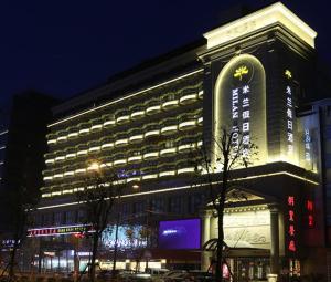 Milan Garden Hotel Hangzhou Hangzhou