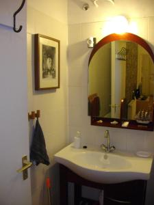 حمام في Apartman7