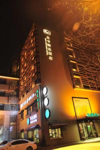 Luck Boutique Hotel Hangzhou