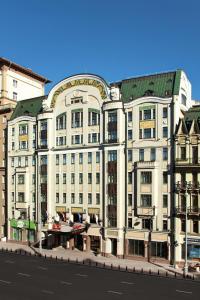 Moscow Marriott Tverskaya Hotel Moscou