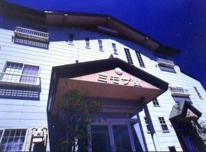 Myoko Kogen Hotel Mimoza Kan