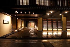 Matsui-Bekkan Hanakanzashi Kyoto