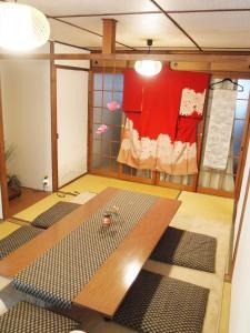 Guesthouse Usagi-Momiji Kyoto