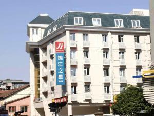 Jinjiang Inn - Wuhan Jiangtan Pedestrain Street Wuhan