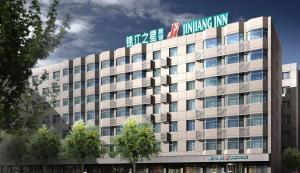 Jinjiang Inn - Wuhan Qushuilou Wuhan