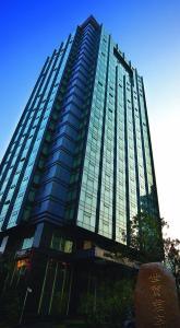 SSAW Plaza Hotel Hangzhou