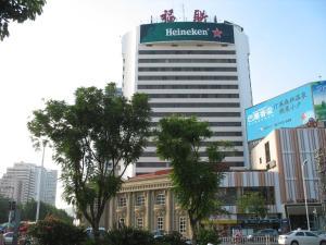 Xiamen United Hotel Xiamen