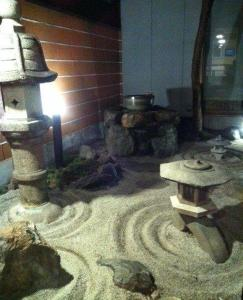 Backpacker's Hostel Tour Club Kyoto