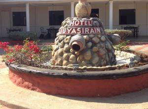 Hotel Juyasirain